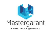 Mastergarant