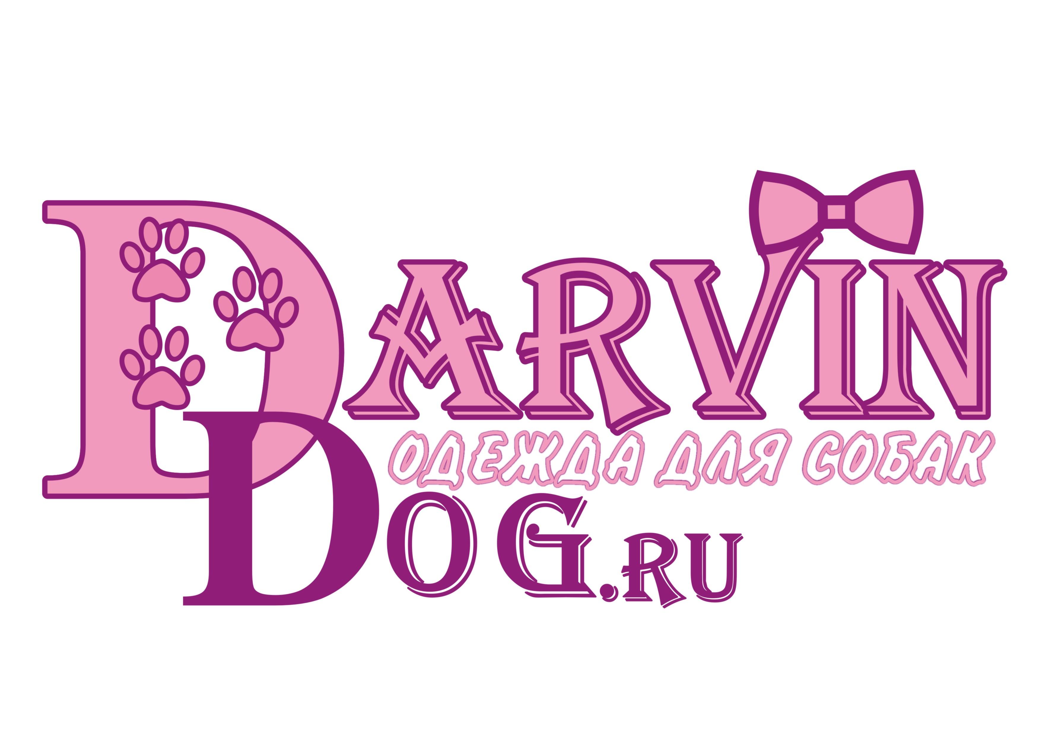 Создать логотип для интернет магазина одежды для собак фото f_115564b26fdc33e8.jpg