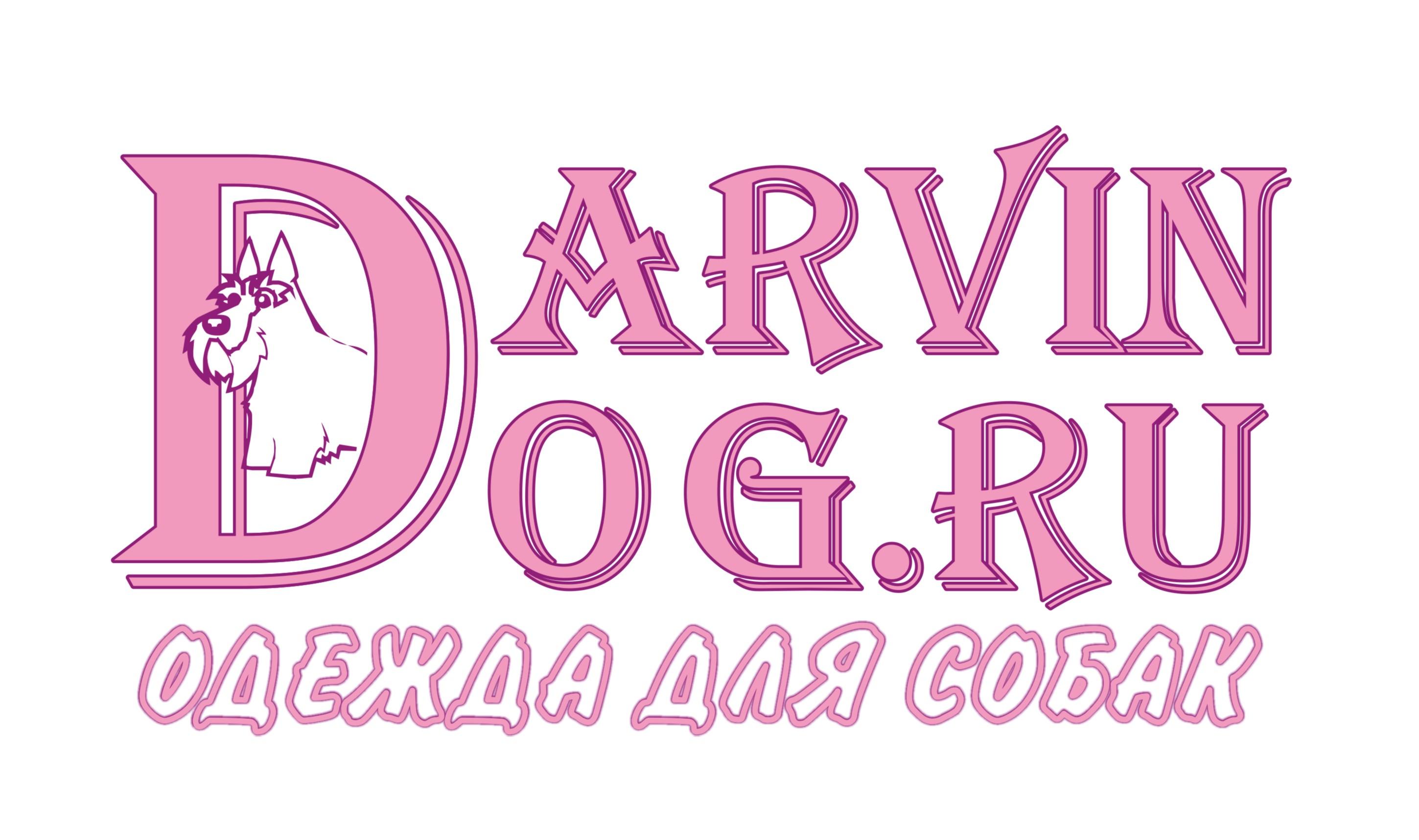 Создать логотип для интернет магазина одежды для собак фото f_166564b2723bb8e4.jpg