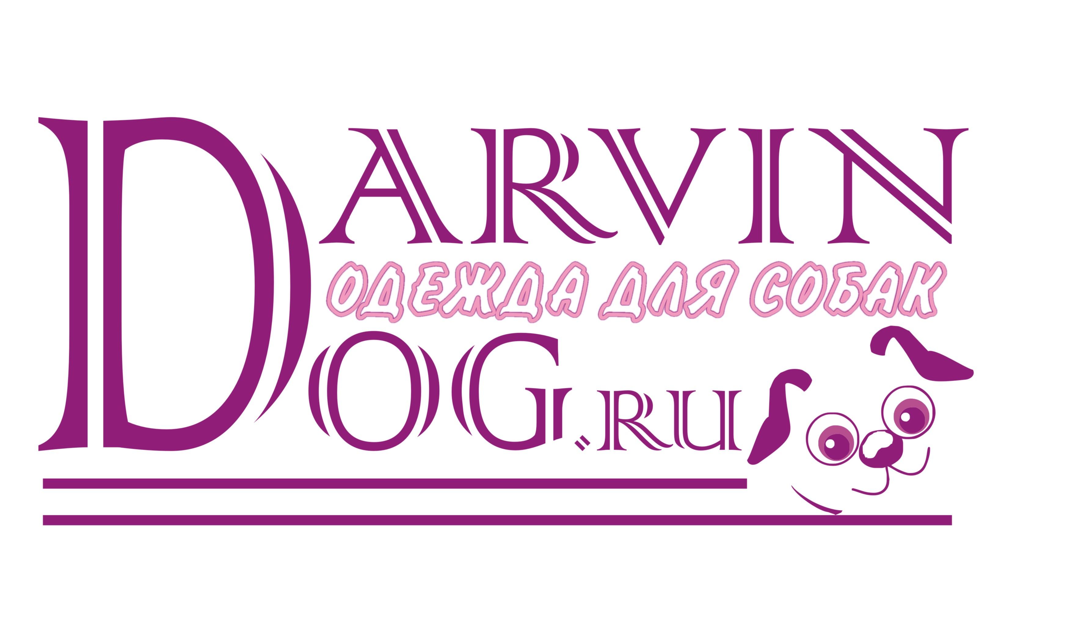 Создать логотип для интернет магазина одежды для собак фото f_258564b31aa2ae78.jpg