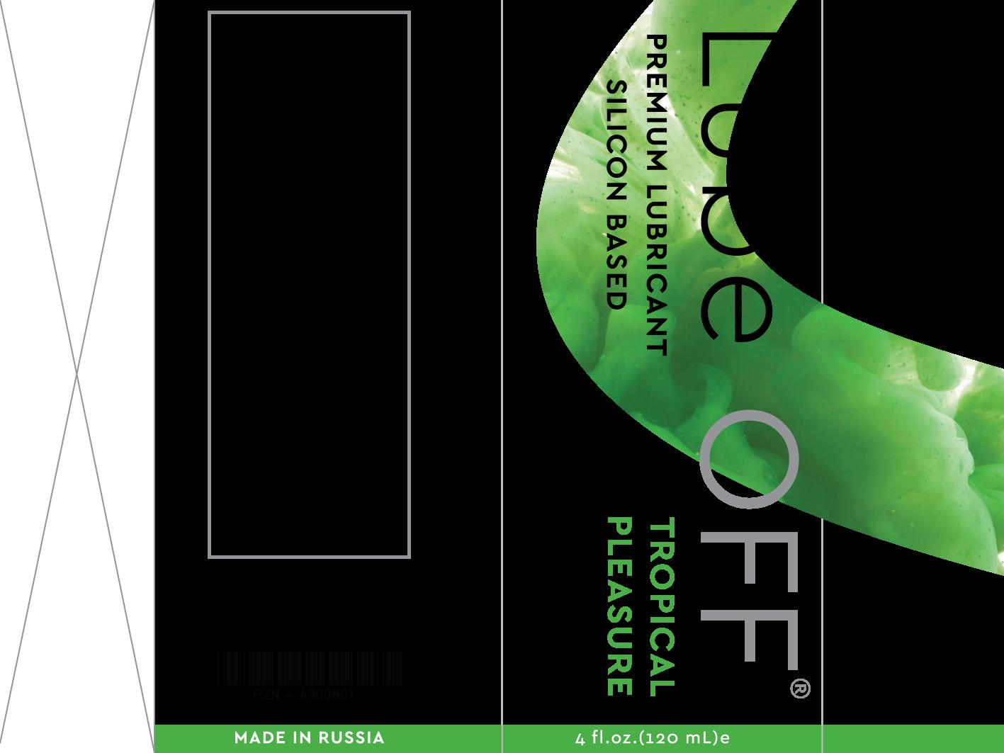 Разработка этикетки интимного геля смазки + брендбук. фото f_03158611a4a6d25f.png