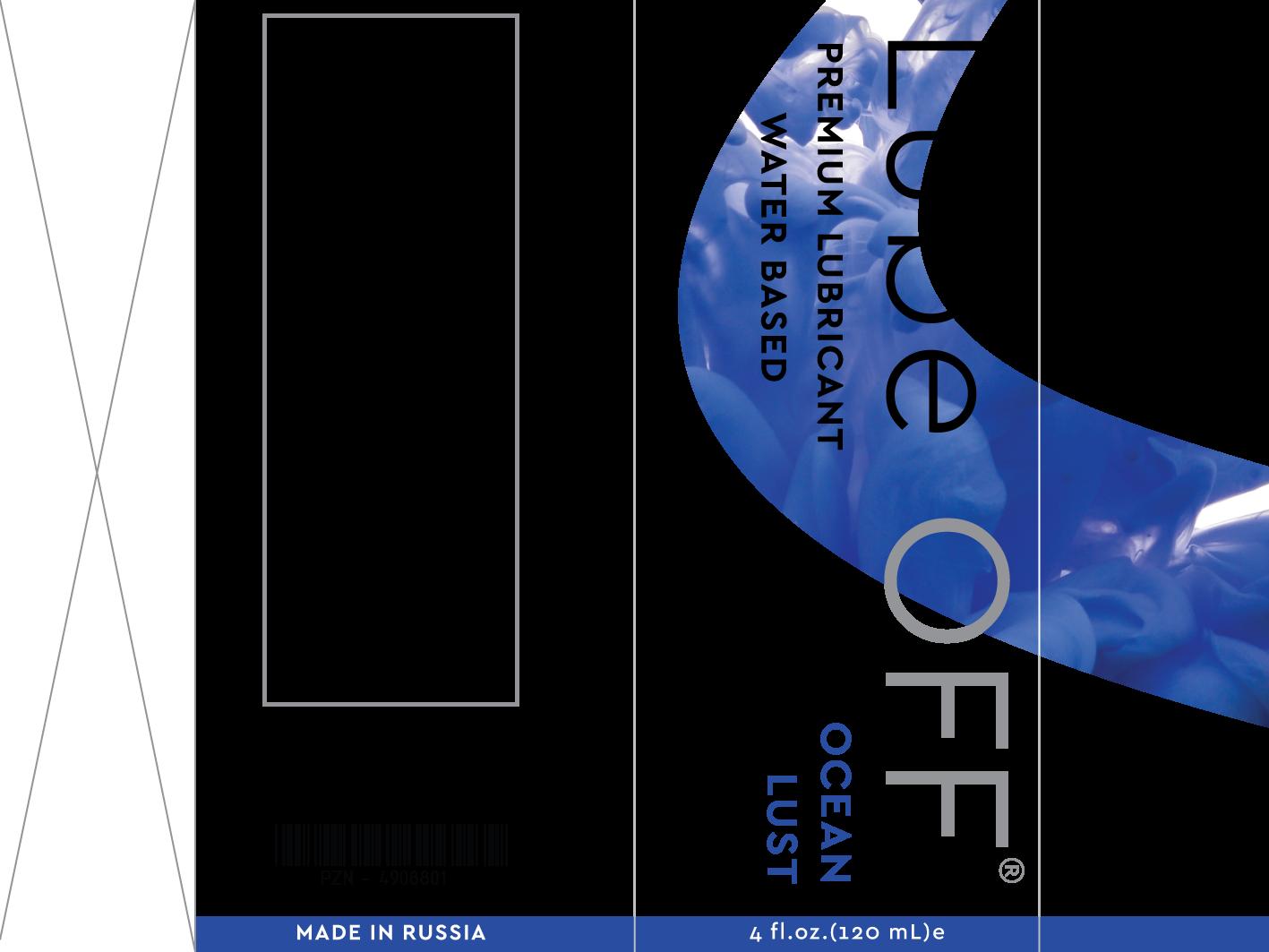 Разработка этикетки интимного геля смазки + брендбук. фото f_76058611a96e9529.png