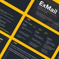 Презентация ExMail