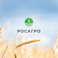 Логотип для РосАгро