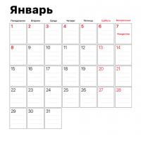 Дизайн сетки календаря