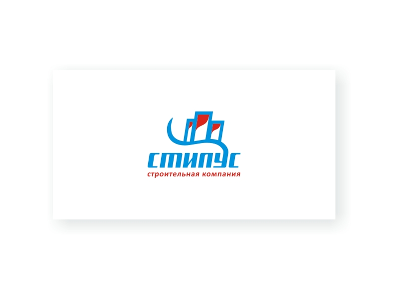 """Логотип ООО """"СТИЛУС"""" фото f_4c3c2c8fc4e10.jpg"""