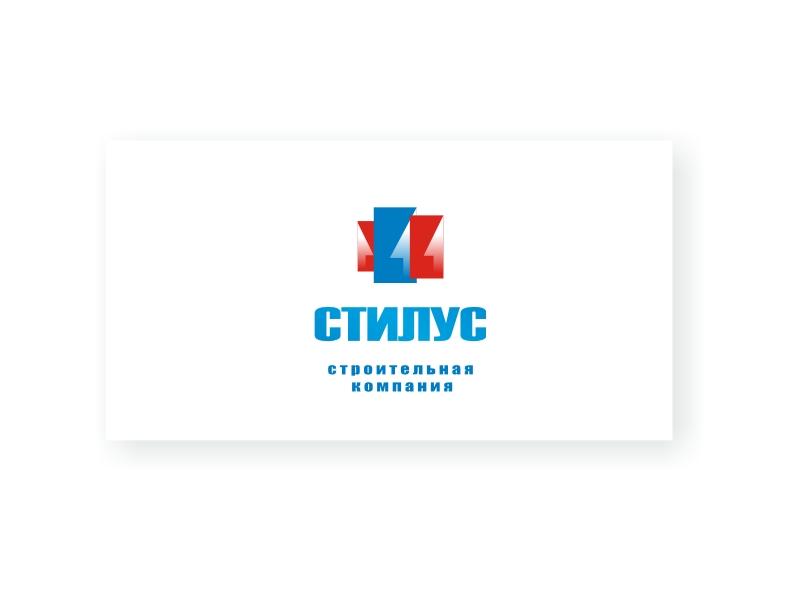 """Логотип ООО """"СТИЛУС"""" фото f_4c3c4d055e0c8.jpg"""