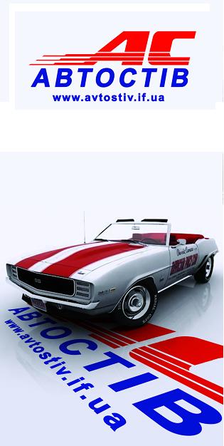 Постер для автомагазина