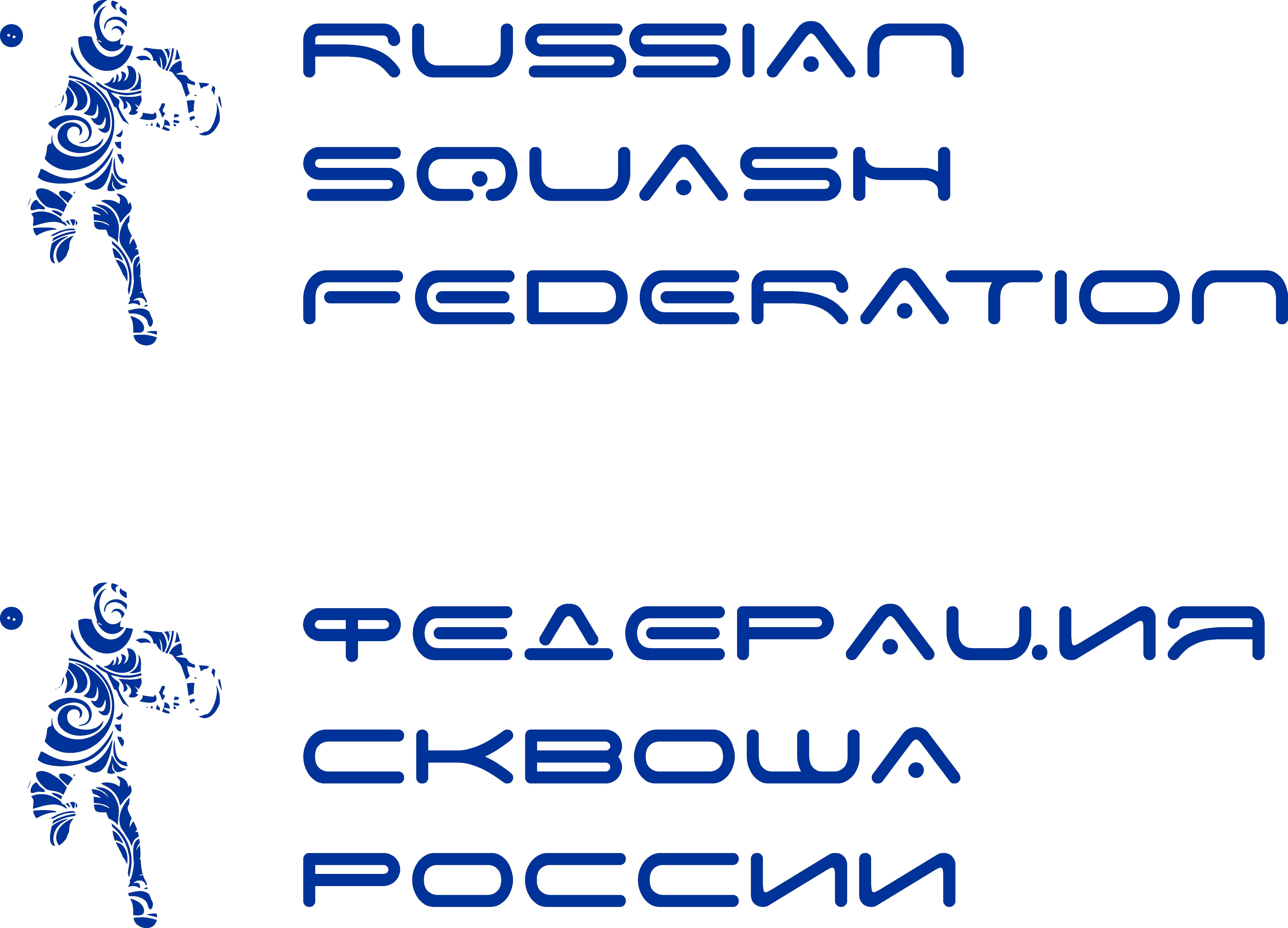 Разработать логотип для Федерации сквоша России фото f_0095f31546cb1578.png