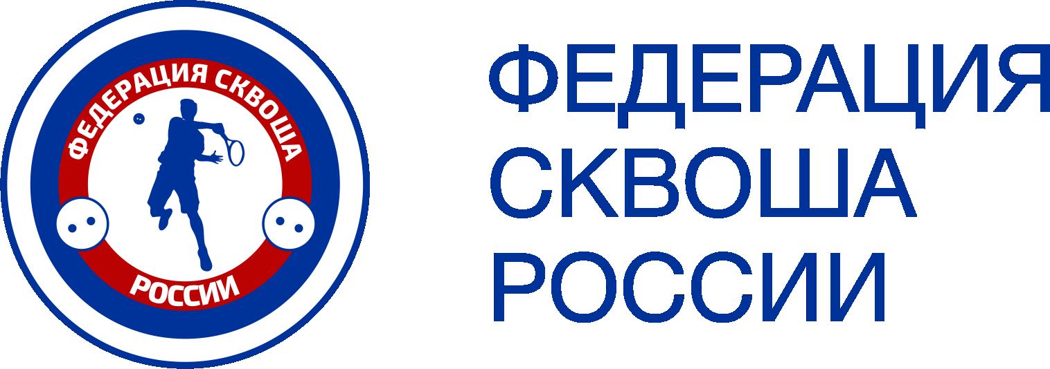 Разработать логотип для Федерации сквоша России фото f_0815f3154c6c5964.png