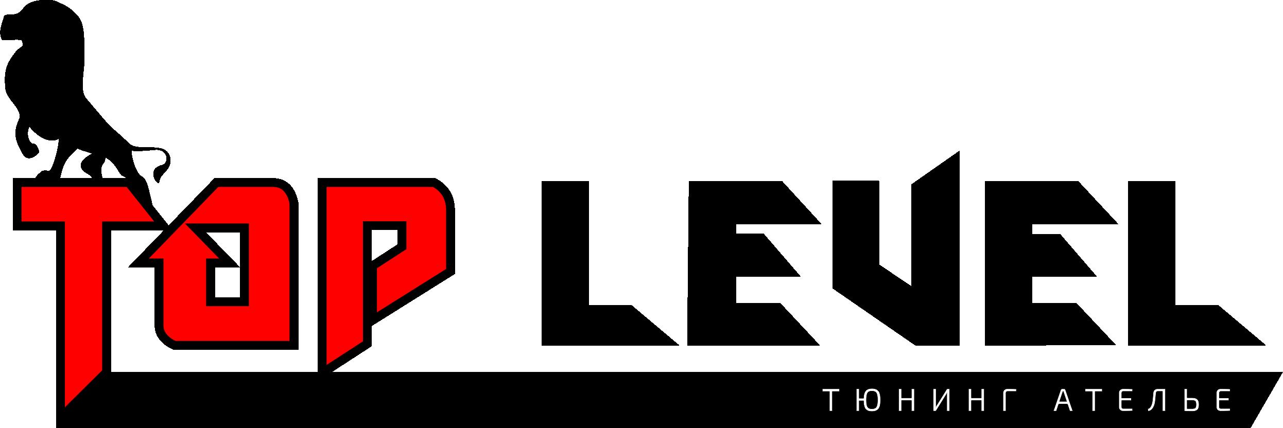 Разработка логотипа для тюнинг ателье фото f_7505f326ffd9300a.png