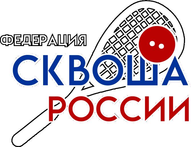 Разработать логотип для Федерации сквоша России фото f_8585f316f7ab9984.png