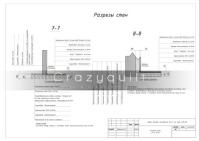 ИНТЕРЬЕР___Рабочий дизайн-проект - чертежи для ремонтно-строительной бригады (листы по подбору и визуализации убраны)_12
