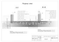 ИНТЕРЬЕР___Рабочий дизайн-проект - чертежи для ремонтно-строительной бригады (листы по подбору и визуализации убраны)_13