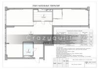 ИНТЕРЬЕР___Рабочий дизайн-проект - чертежи для ремонтно-строительной бригады (листы по подбору и визуализации убраны)_14