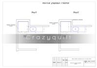 ИНТЕРЬЕР___Рабочий дизайн-проект - чертежи для ремонтно-строительной бригады (листы по подбору и визуализации убраны)_42