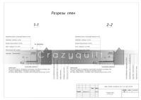 ИНТЕРЬЕР___Рабочий дизайн-проект - чертежи для ремонтно-строительной бригады (листы по подбору и визуализации убраны)_9