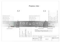 ИНТЕРЬЕР___Рабочий дизайн-проект - чертежи для ремонтно-строительной бригады (листы по подбору и визуализации убраны)_10