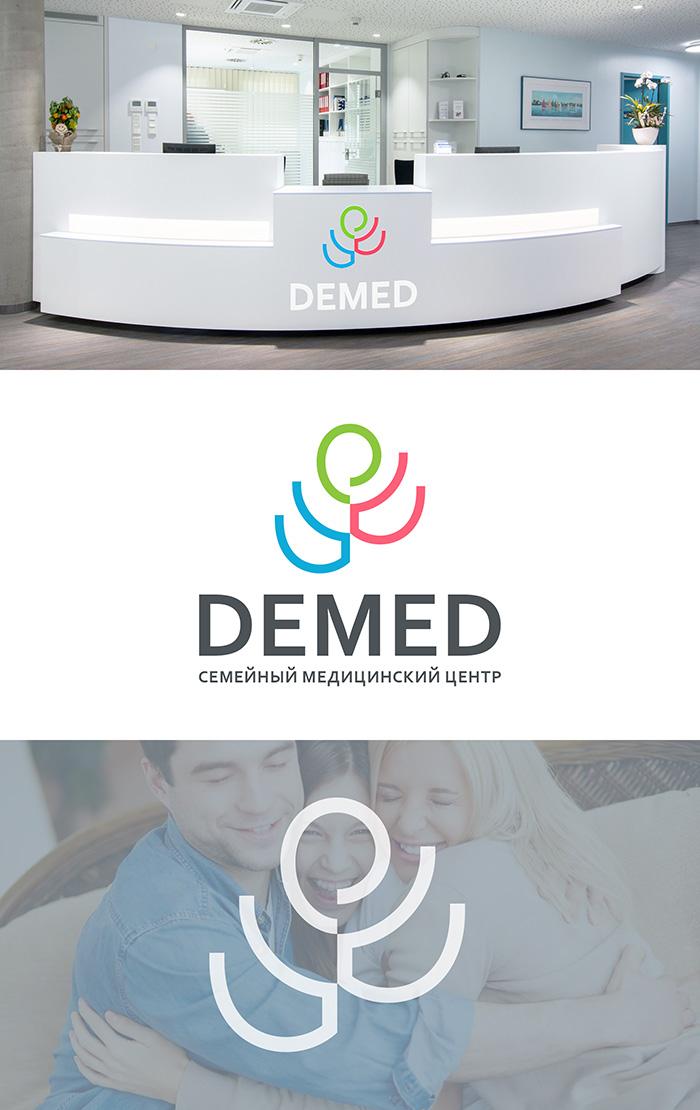 Логотип медицинского центра фото f_1895dc89611dd931.jpg