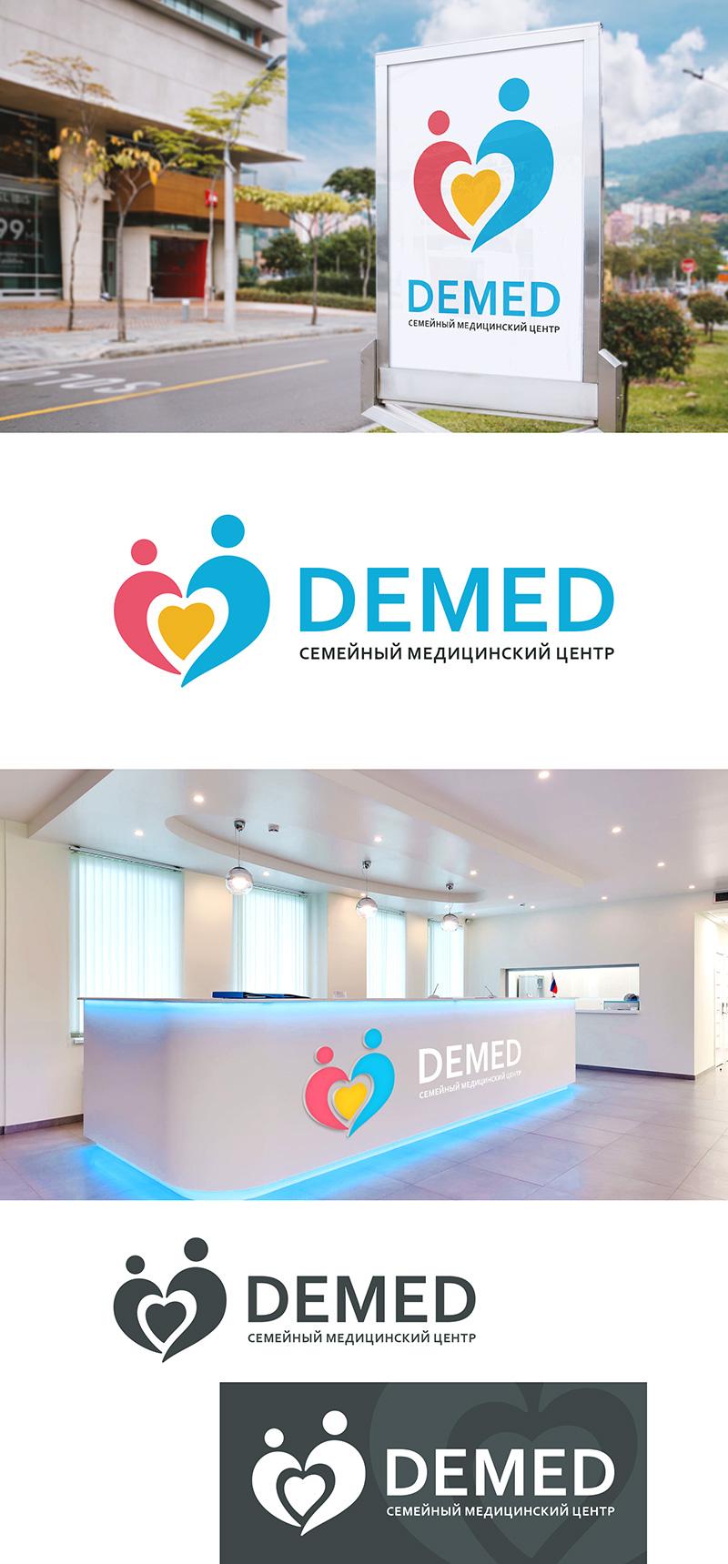 Логотип медицинского центра фото f_3755dcd5ab0af1aa.jpg