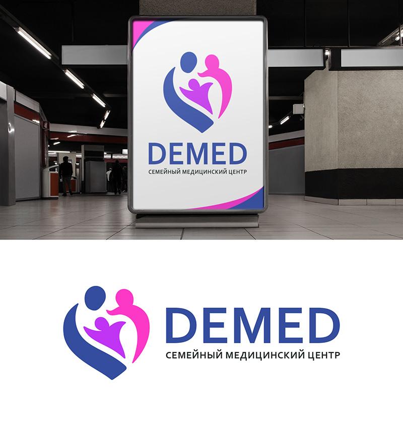 Логотип медицинского центра фото f_4505dcd5ad410635.jpg