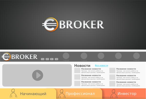 Разработка логотипа компании для сайта фото f_4be7f306c0cf4.png