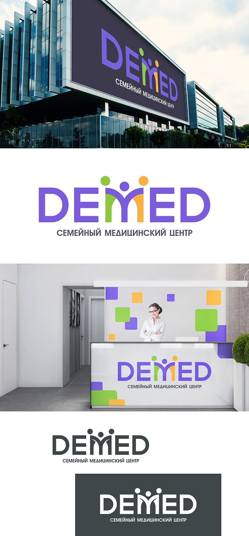 Логотип медицинского центра фото f_7425dcd5ab864713.jpg