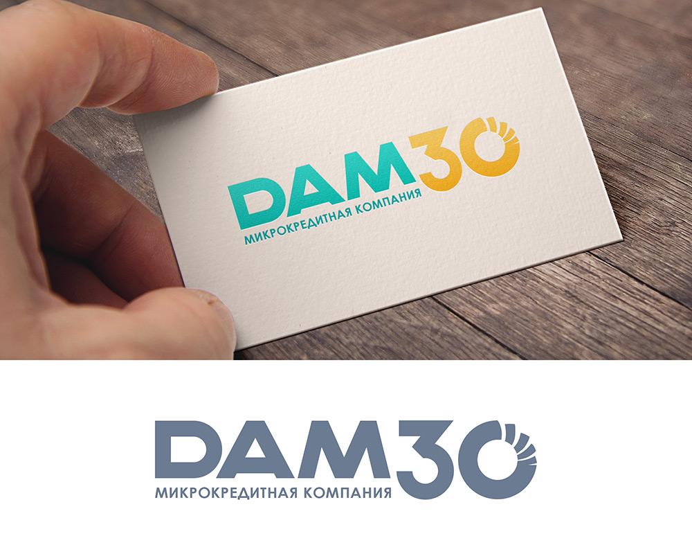 Логотип для микрокредитной, микрофинансовой компании фото f_8725a28fa93024ba.jpg