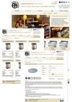 ИМ оборудования для ресторанов