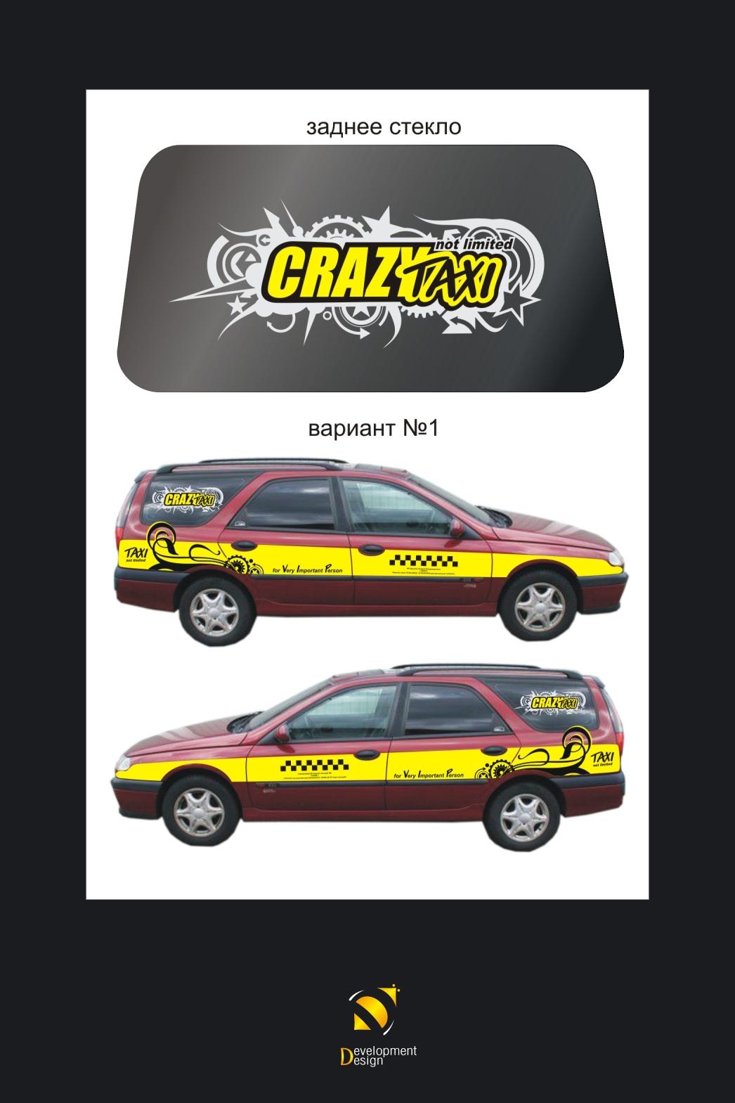 лого такси