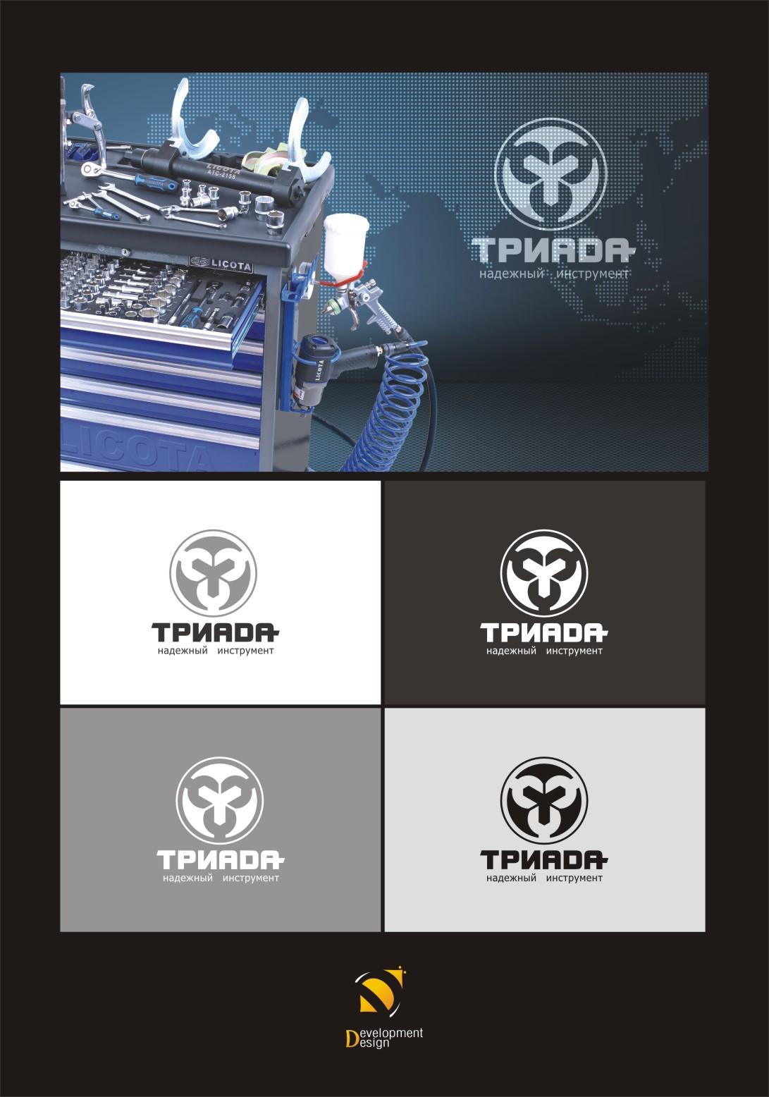 """лого """"Триада"""""""