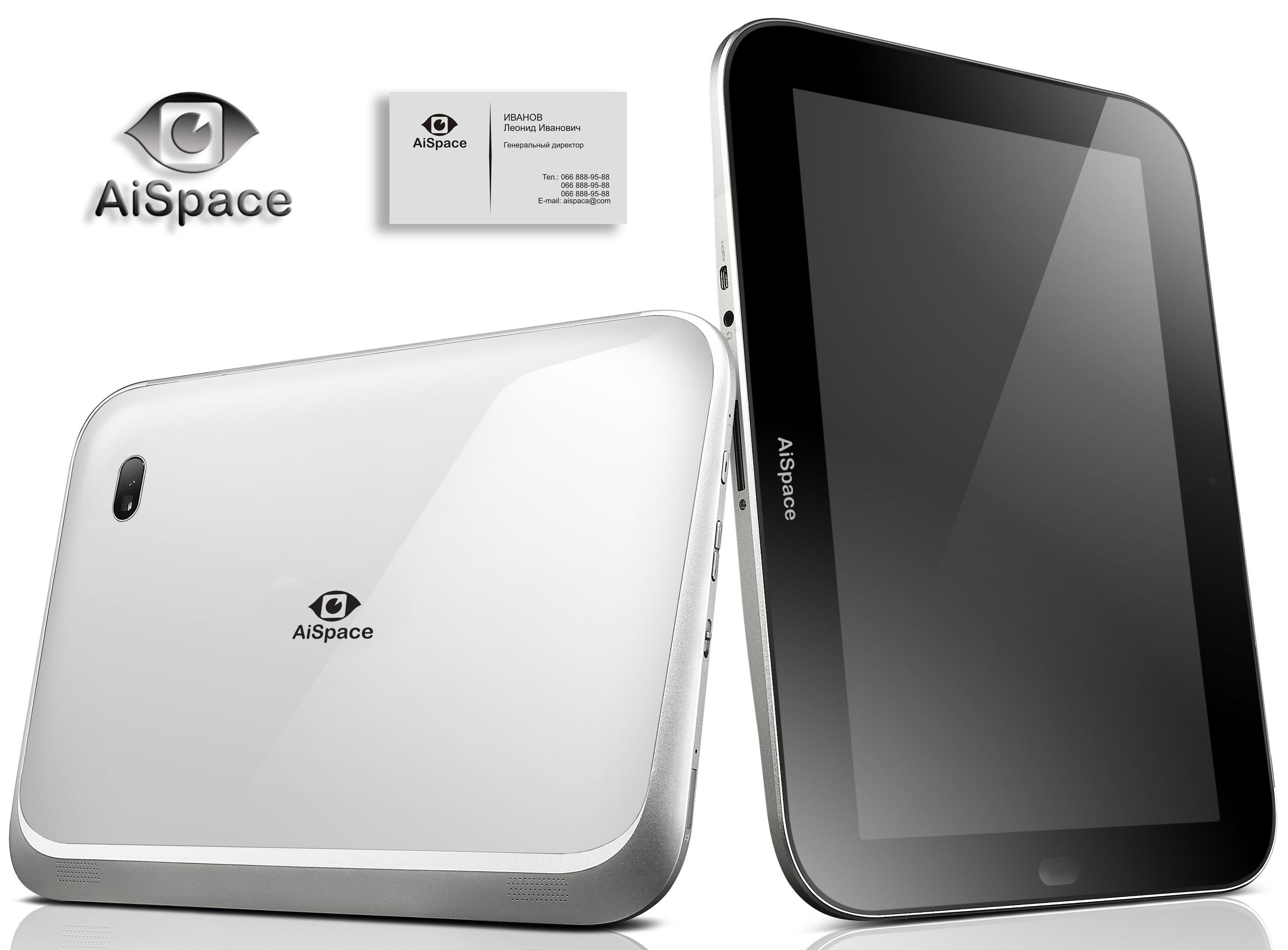 Разработать логотип и фирменный стиль для компании AiSpace фото f_99651b043eec728c.jpg