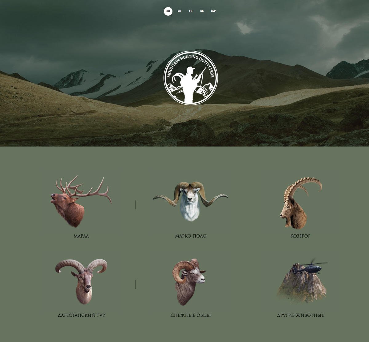 Mountainhunting - сайт для охотников