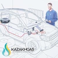 Kazakhgas