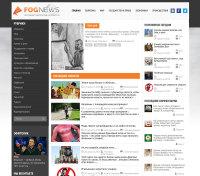 FogNews - новостной портал