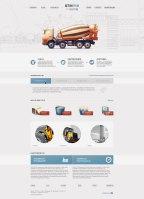 БетонПром - доставка бетона