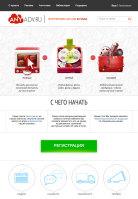 AnyAdv - on-line реклама