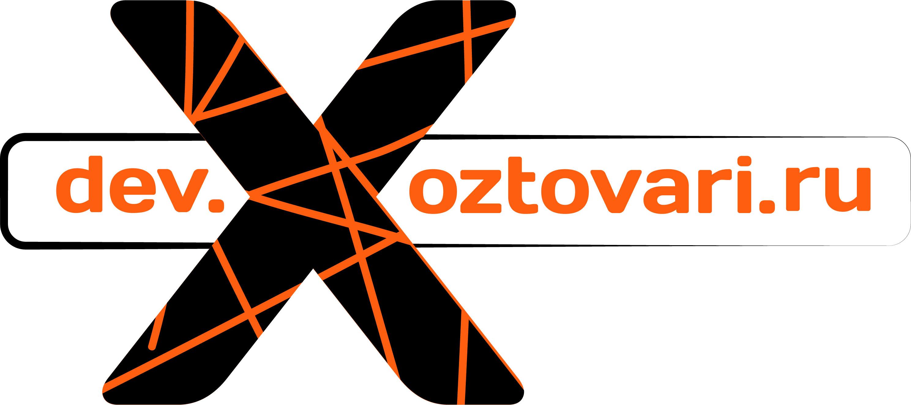 Разработка логотипа для оптового интернет-магазина «Хозтовары.ру» фото f_017606c912d355ae.jpg