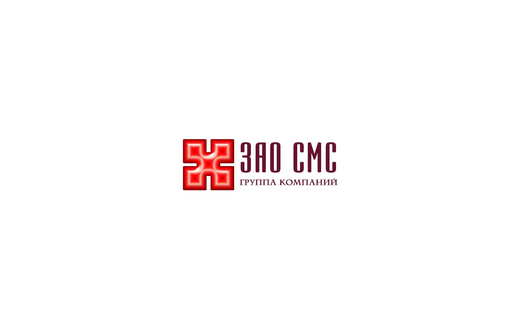 Дизайнер для разработки Логотипа для организации !СРОЧНО! фото f_5025a2ab16063de9.jpg
