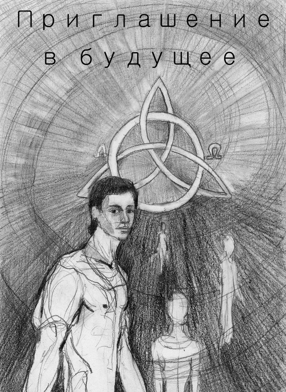 23 чёрно-белые и 1 цветная иллюстрация для книги (конкурс) фото f_84659bfad8b99e4c.jpg
