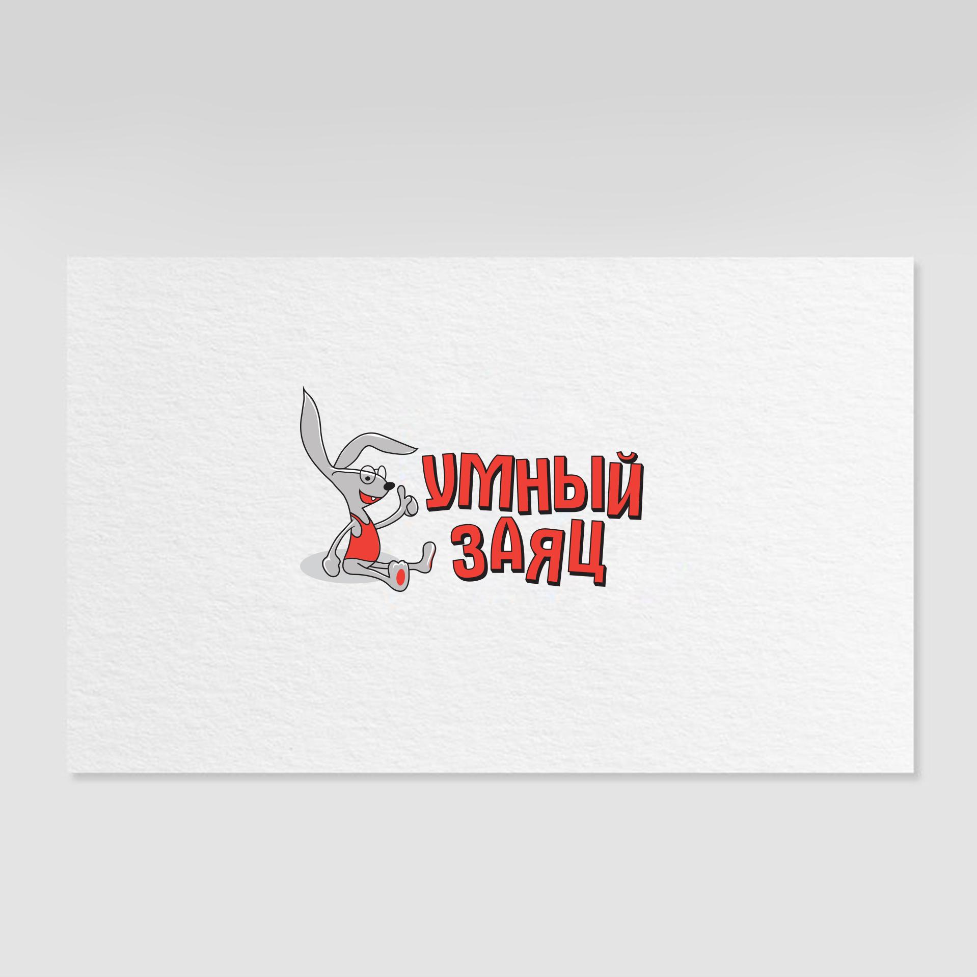 Разработать логотип и фирменный стиль детского клуба фото f_19655545e5909478.jpg