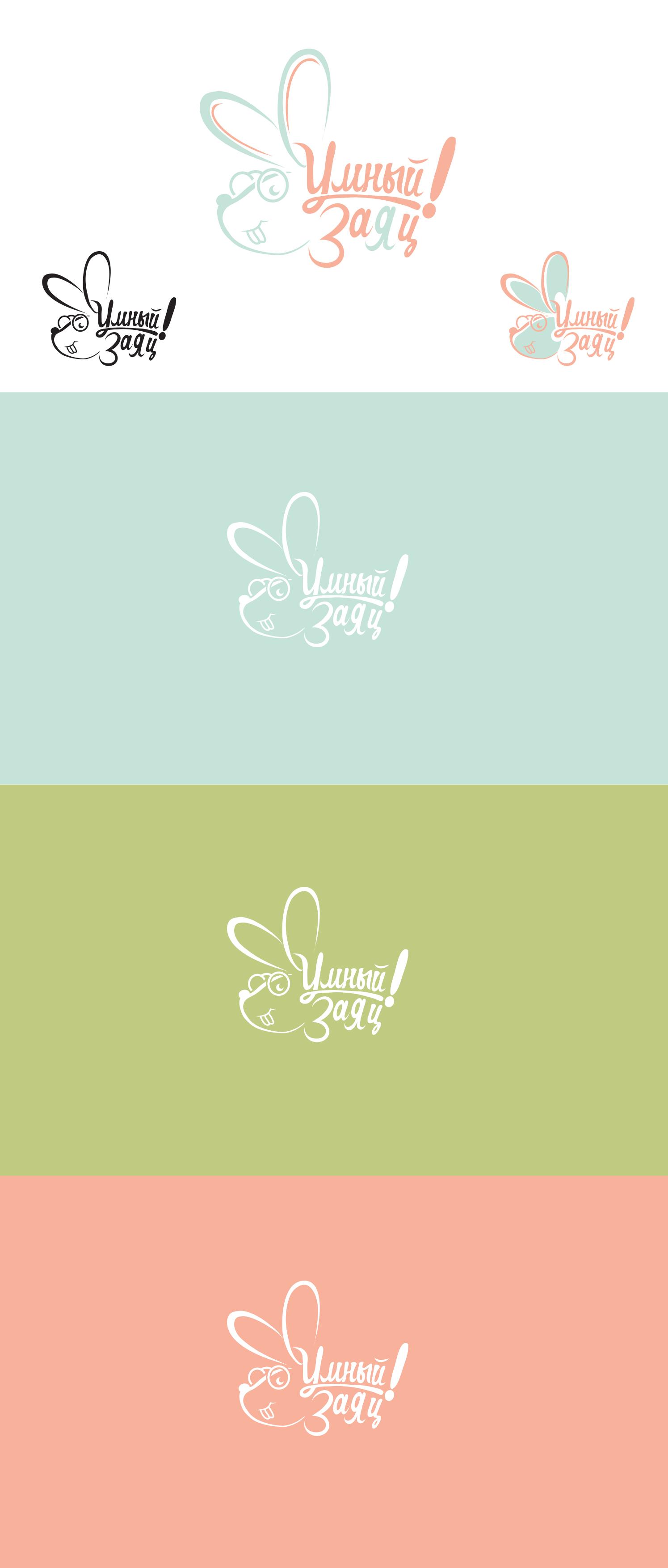 Разработать логотип и фирменный стиль детского клуба фото f_3065564cfbdb4677.jpg