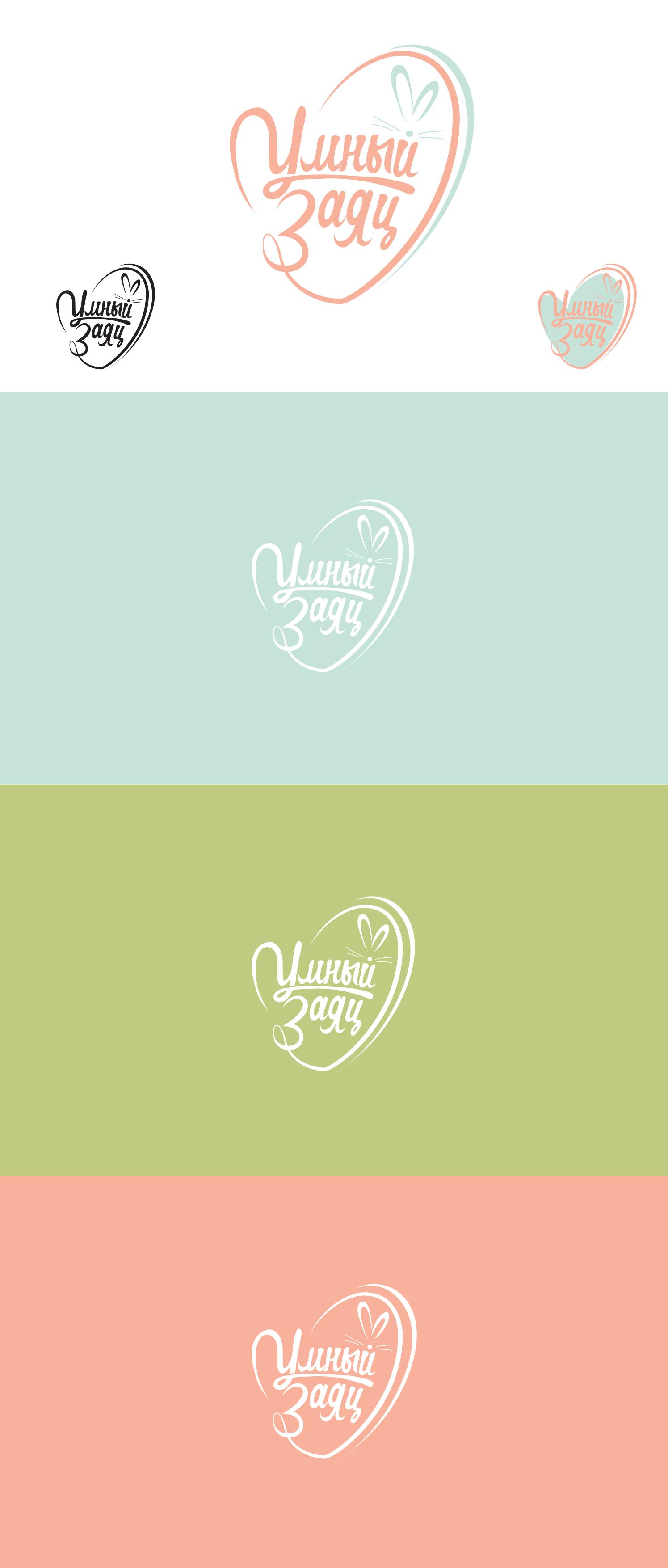 Разработать логотип и фирменный стиль детского клуба фото f_8745564cfcb0bd6f.jpg