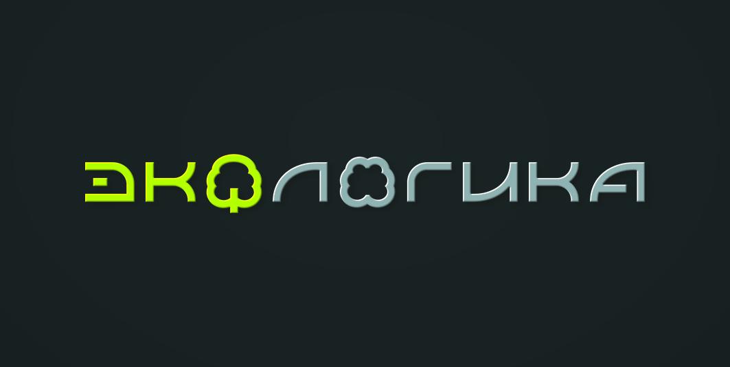 Логотип ЭКОЛОГИКА фото f_9405943b6f1de918.jpg