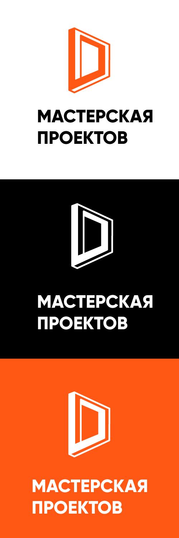 Разработка логотипа строительно-мебельного проекта (см. опис фото f_57460747202ea333.png