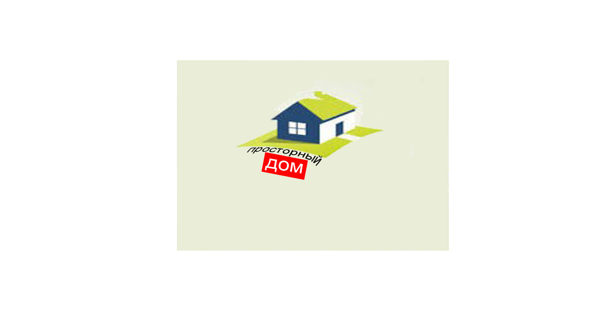 Логотип и фирменный стиль для компании по шкафам-купе фото f_8925b6ab79c51e99.jpg