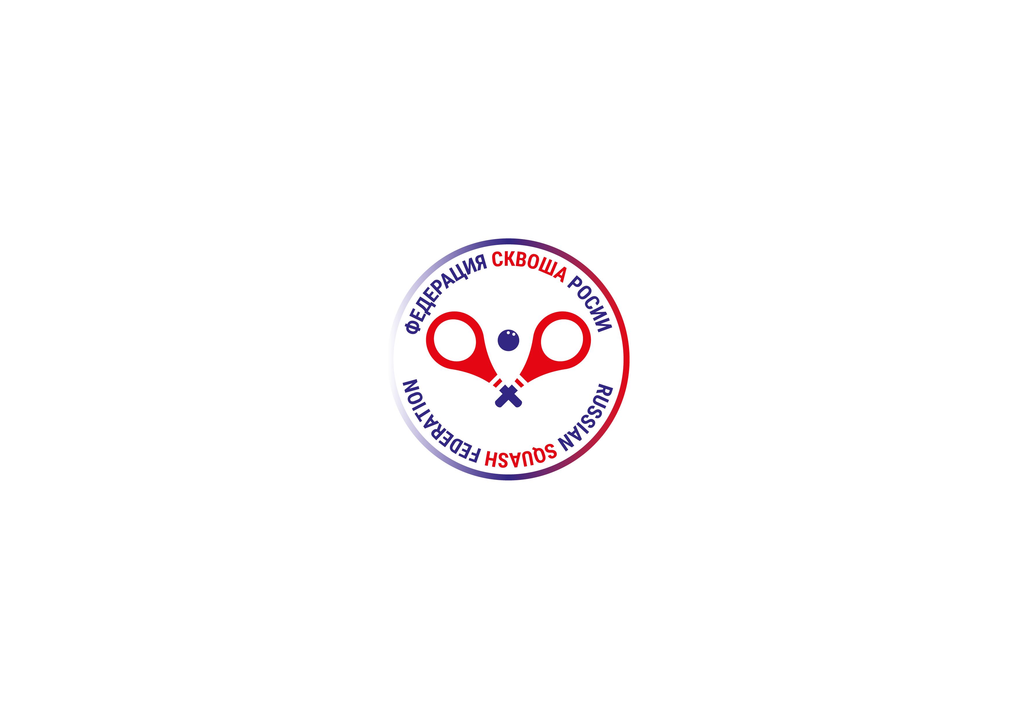 Разработать логотип для Федерации сквоша России фото f_1895f31308102896.jpg