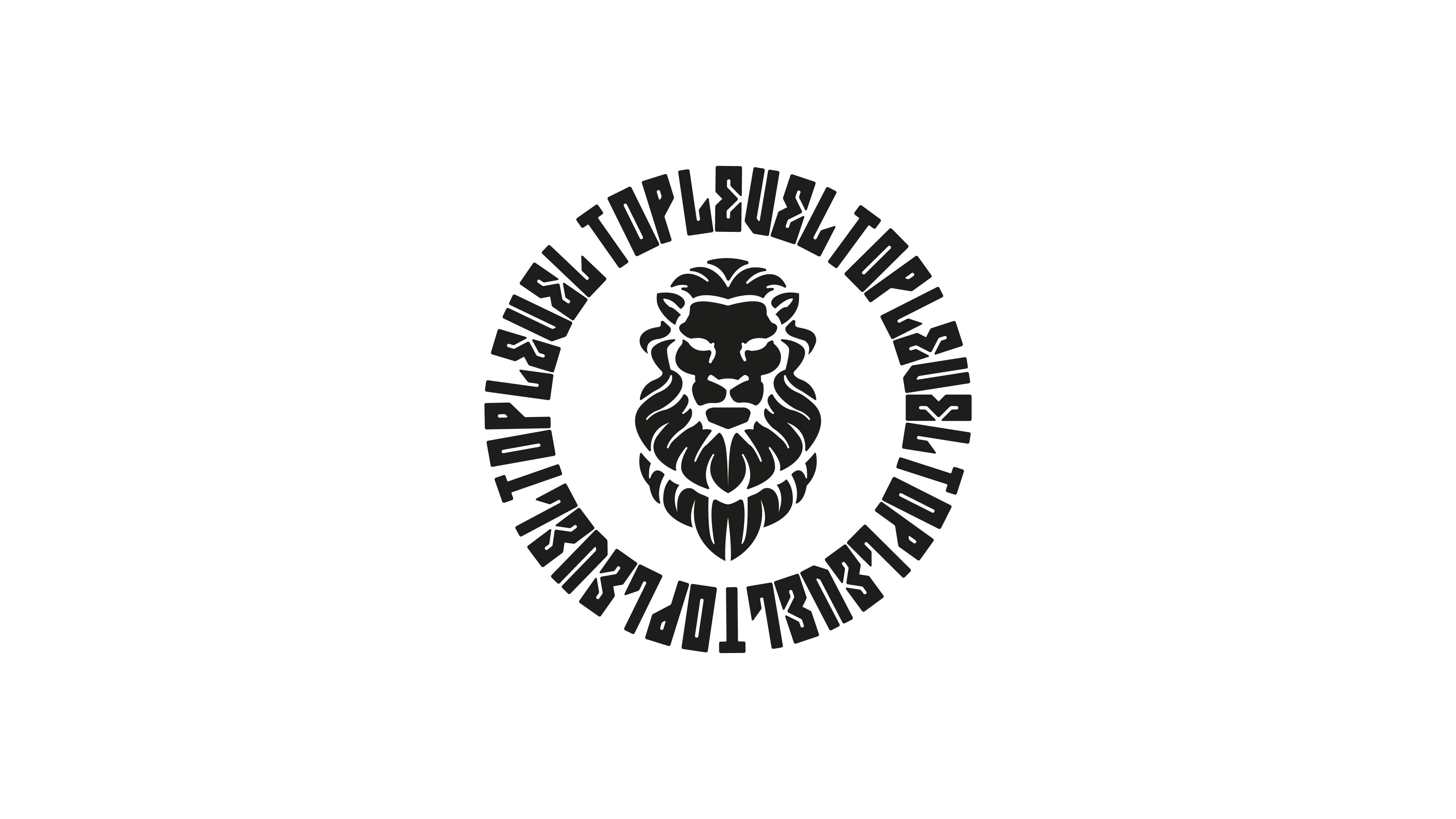 Разработка логотипа для тюнинг ателье фото f_3035f313a393df9e.jpg