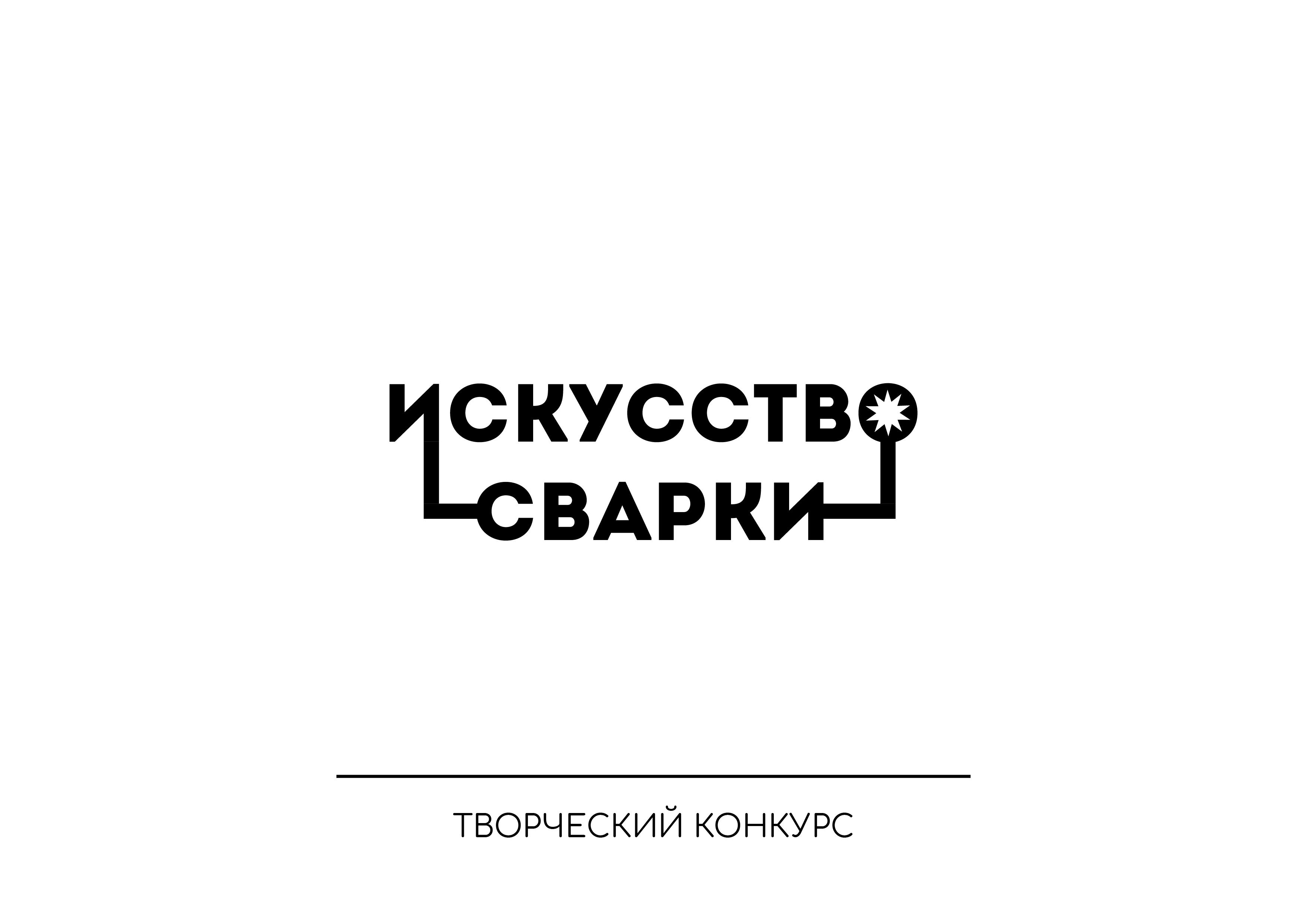 Разработка логотипа для Конкурса фото f_4835f6e3a5f82364.jpg