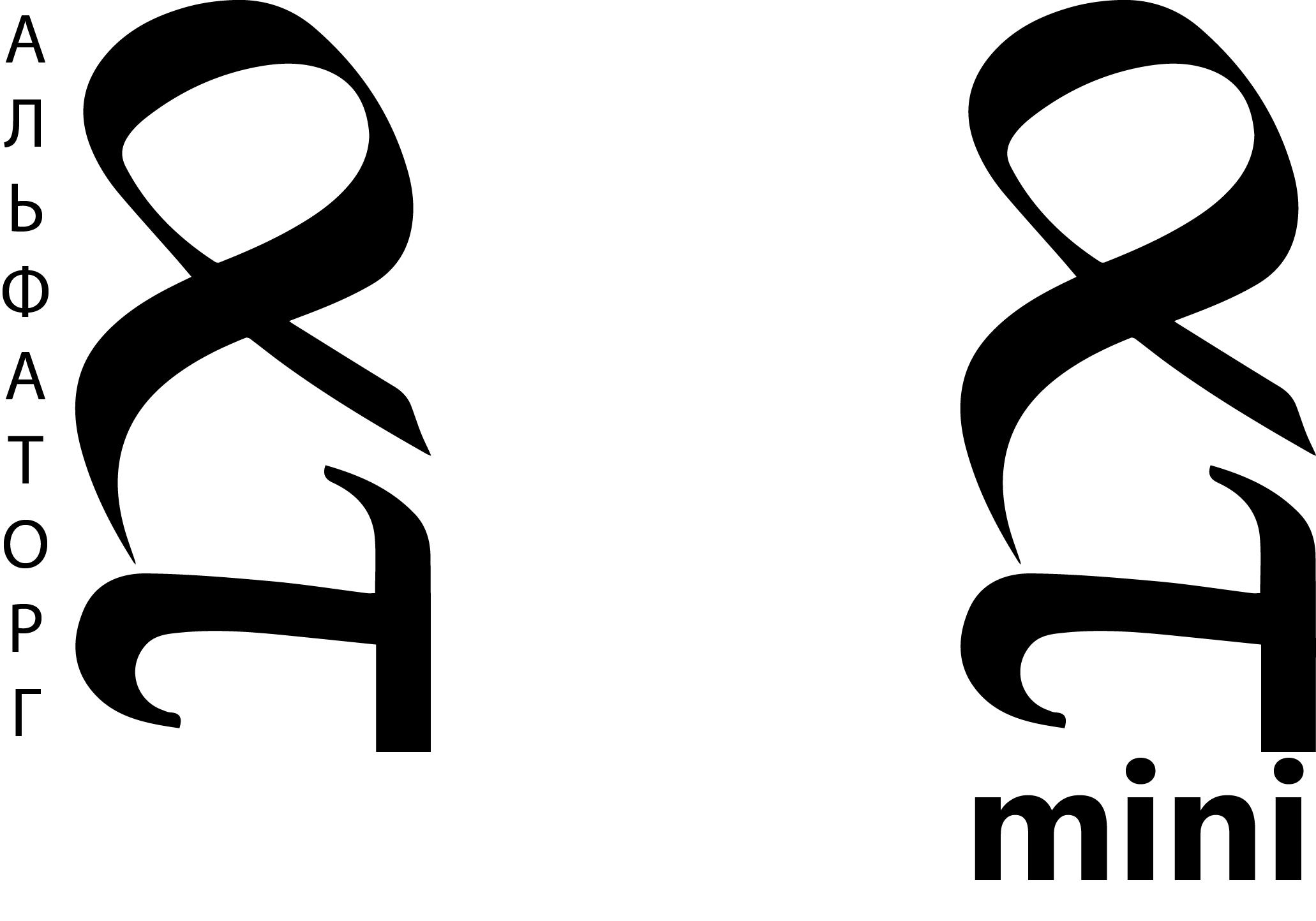 Логотип и фирменный стиль фото f_5285ef9a15f2d20a.png